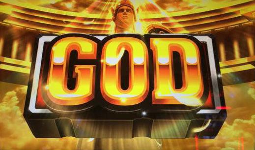 ミリオンゴッド 神々の凱旋 初打ち感想2ch評判まとめ / GODより赤7の事故待ち!?【GOD報告】