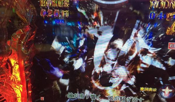 CR絶狼 -ZERO- STスルー多発!? / 超ロングSTの連チャン結果や評判まとめ