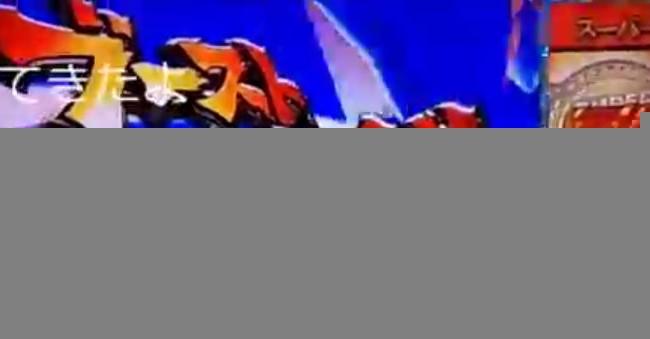 パチスロアラジンA2 試打動画公開!アラチャンからスーパーアラチャンへ突入など