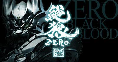CR牙狼ZERO【スピンオフ】2015年1月導入予定!ガロゼロの前評判は!?