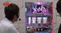パチスロDororonえん魔くん メ~ラめら 試打動画・ゲームフローポイント