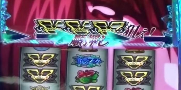 蒼穹のファフナー フリーズ確率・恩恵・動画 パチスロ・スロット