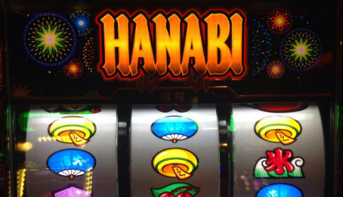 パチスロハナビ(HANABI)初打ち感想・評判2chまとめ/懐かしのリーチ目・打ち方にファン熱狂!