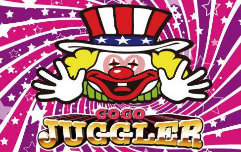 ゴーゴージャグラー 初打ち感想2chまとめ / ぶどう確率は過去最悪?コイン持ちが悪いとネットで話題に!