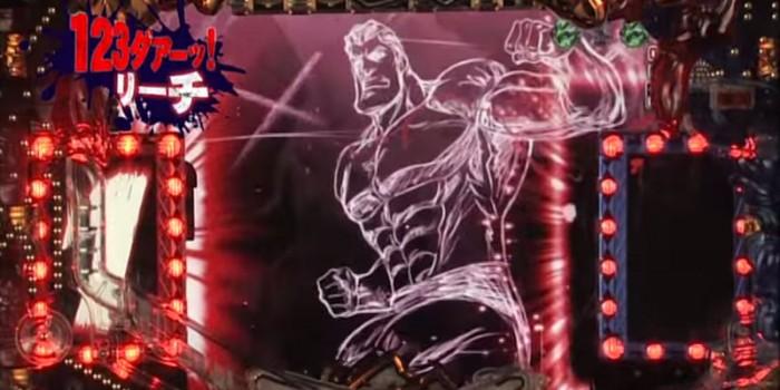 CR燃える闘魂アントニオ猪木~格闘技世界一決定戦~ 新筐体で2月導入!!ロングPVの評判