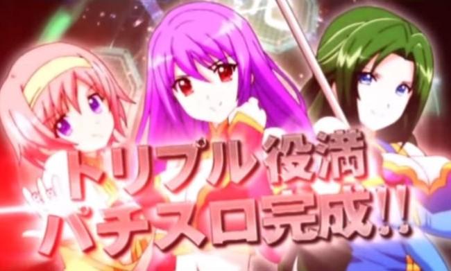 パチスロ麻雀物語3~役満乱舞の究極大戦~ティザーPV AT純増2.9枚に9つの上乗せトリガー搭載!