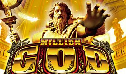 新作ミリオンゴッド-神々の凱旋-の導入時期は5月10日の『ゴッドの日』が有力!?