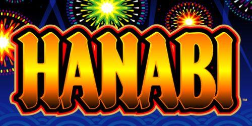 パチスロ『ハナビ(HANABI)』が復活!導入は2月23日予定/導入前のネット上の話題まとめ