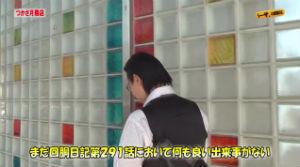 シーサ。の回胴日記 第291話【サラリーマン番長・ハーデス】