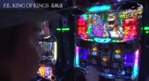 しんのすけの俺が真打 第111話(4/5)【押忍!サラリーマン番長】