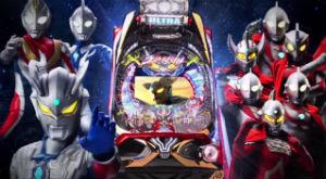 【京楽】CRぱちんこウルトラバトル烈伝 戦えゼロ!若き最強戦士 プロモーションムービー