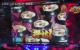 しんのすけの俺が真打 第108話(1/4)【押忍!サラリーマン番長】